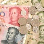 Forex Currency China Yuan (Chinese: 元; pinyin: yuán) Renminbi 人民幣/人民币