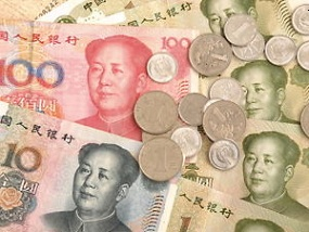 Forex Currency China Yuan (Chinese: 元; pinyin: yuán) Renminbi 人民幣/人民币